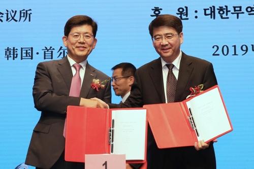 韩国BNK釜山银行与南京市签署合作协议