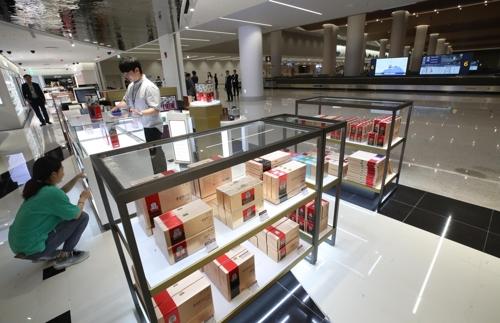 仁川机场进境免税店即将开业主打韩货