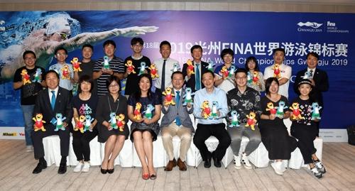 光州市长在华宣传世游赛(韩联社/光州市政府供图)
