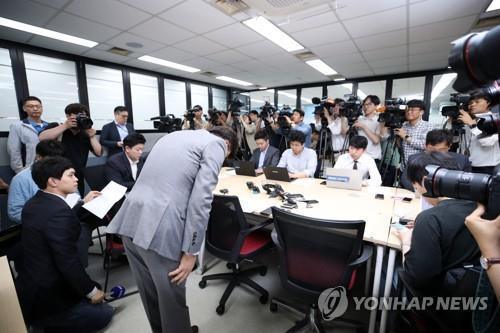 匈牙利沉船事故遇险韩国公民多为团体游客