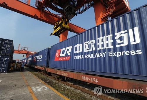 韩国-重庆企业交流恳谈会在首尔举行