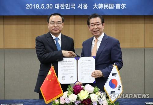 详讯:首尔与重庆缔结友好城市