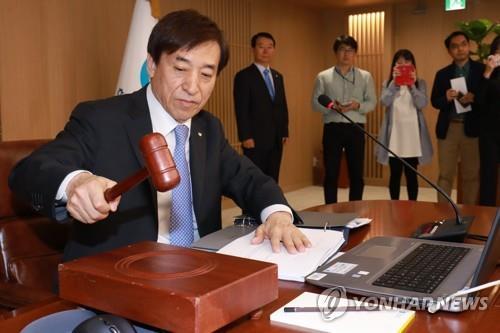 详讯:韩央行维持基准利率1.75%不变