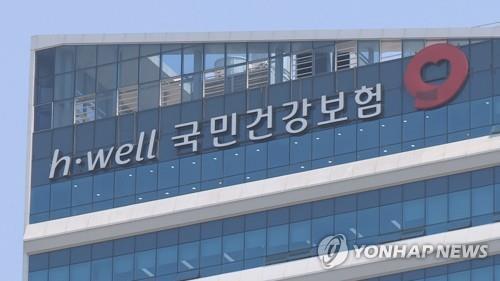 统计:韩国参加医保外国人和旅外公民约占2%