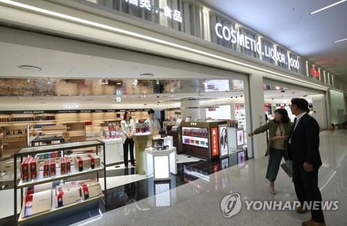 韩国仁川机场进境免税店今开业
