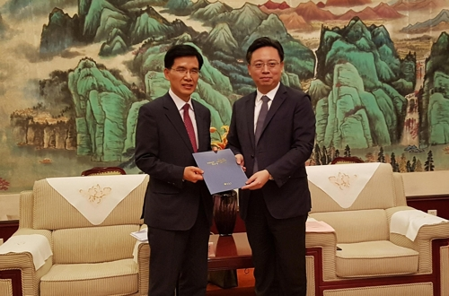 韩国忠州市与中国烟台市签经济旅游合作备忘录