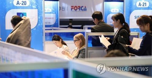 外企招聘会在首尔举行 今年规模创历年之最