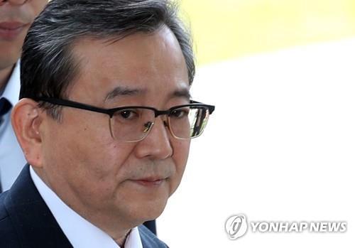 详讯:韩前法务部高官涉受贿被检方公诉