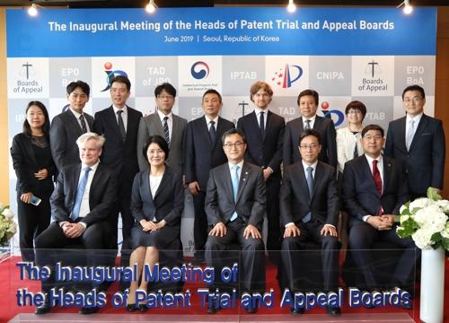 首届韩中日欧专利审判负责人会议在首尔举行
