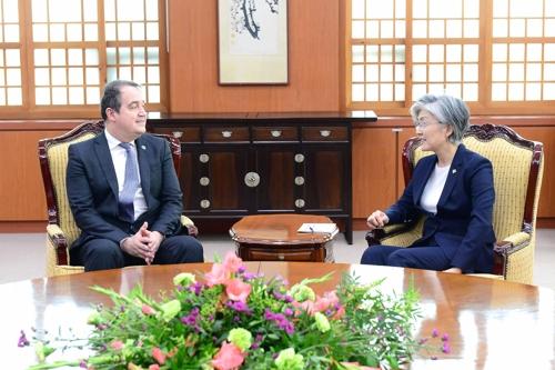 康京和会见绿色气候基金秘书长