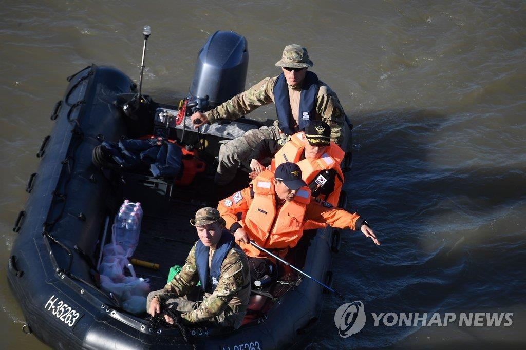 多瑙河下游发现1名男性遗体 身份尚未证实