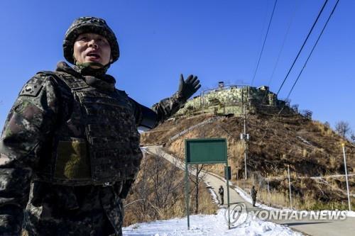 韩国东海岸对朝监视哨所登记为文物