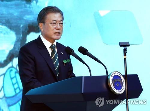 6月5日,在庆南昌原市,文在寅出席环境日纪念仪式并致辞。(韩联社)