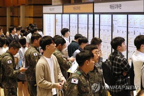 调查:韩年轻人普遍认为须立业但未必成家