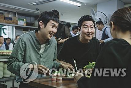 资料图片:这是《寄生虫》剧照。图片严禁转售和备份。(韩联社/CJ娱乐供图)