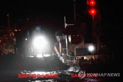 韩军驳斥外媒报道 称积极执行安理会涉朝决议