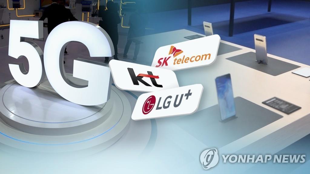 韩国5G入网用户即将突破百万 - 1