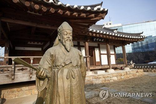 韩国书圣秋史金正喜作品展在京举行