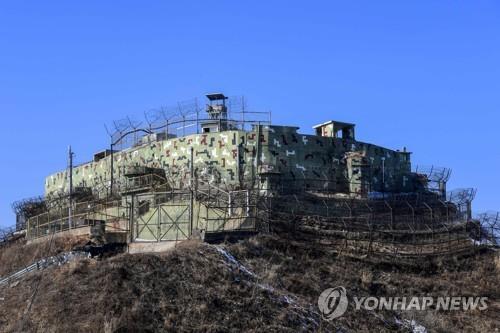 联合国军司令部暂对韩方保留哨所限行