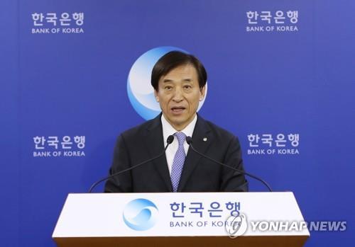 韩国央行行长暗示降息