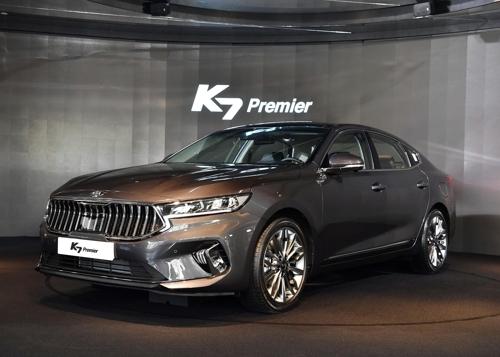 起亚汽车在韩发布K7 Premier