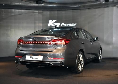 K7 Premier尾部照 起亚汽车供图(图片严禁转载复制)