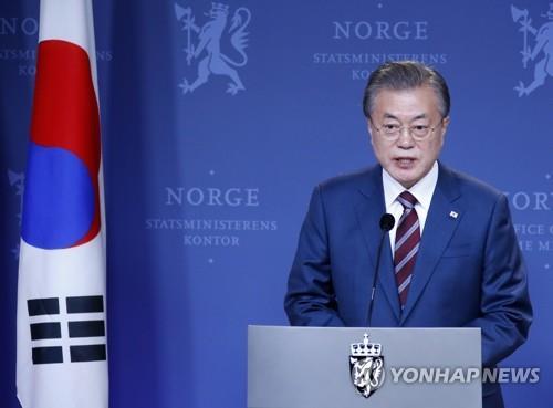 当地时间6月13日上午,在挪威首相府,文在寅在记者会上发言。 韩联社
