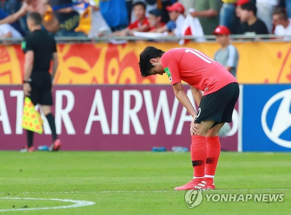 简讯:U20世界杯韩国1比3不敌乌克兰获亚军