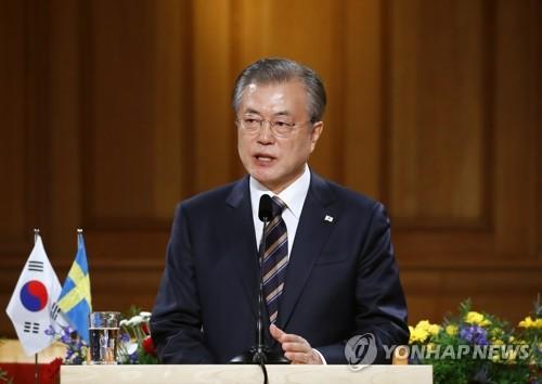 当地时间6月14日,在瑞典首都斯德哥尔摩,文在寅在瑞典议会发表演讲。 韩联社