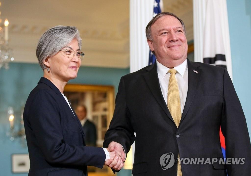 韩美外长通话商讨特朗普访韩事宜