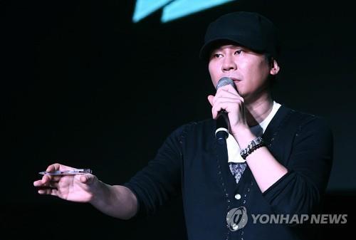 韩国警察厅长:将彻查YG娱乐涉毒案