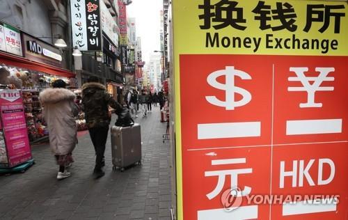 调查:外国人首季在韩花费降至十年前水平