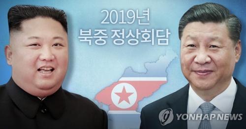 详讯:朝媒报道习近平将对朝鲜进行国事访问