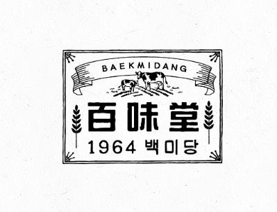 韩国甜品品牌百味堂今夏开设上海一号店