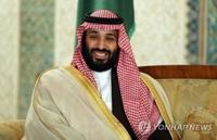沙特王储本萨拉曼下周访韩会见文在寅