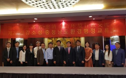 忠清南道江苏省开交流会讨论改善大气环境