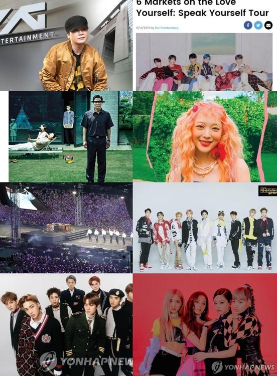 一周韩娱:YG娱乐丑闻不断 防弹少年团火力全开 - 1