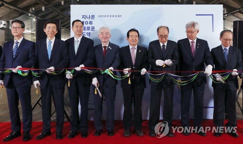 韩中日三国合作20周年纪念照片展在首尔开幕