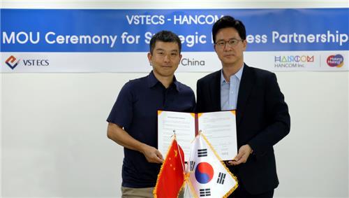 韩Hancom携手伟仕佳杰叩门中国办公软件市场