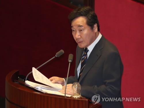 韩总理敦促国会尽快处理补充预算案