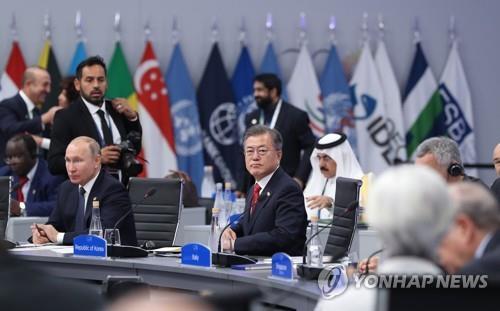 文在寅将在G20峰会呼唤和平经济时代