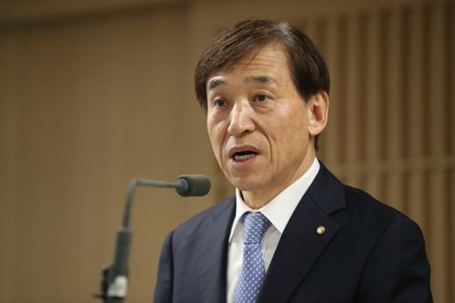 韩国央行行长再度暗示可能考虑降息