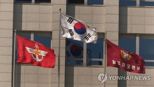 韩国防部:朝船越界事件与韩朝军事协议无关