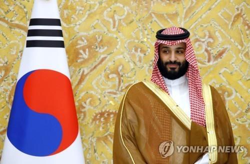 沙特王储穆罕默德抵韩访问