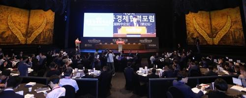 第六届韩中企业家合作展望论坛现场 韩中民间经济合作论坛供图(图片严禁转载复制)