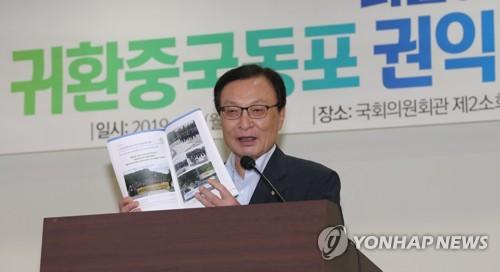 韩执政党党首:将关注增进中国籍同胞权益