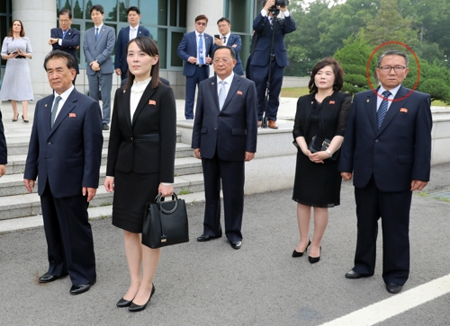 朝鲜新任统战部长现身板门店金特会现场