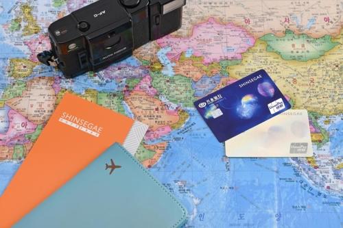 新世界免税店携手中国兴业银行推韩国游信用卡