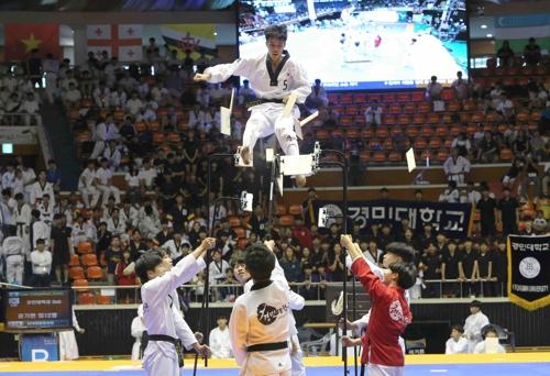世界跆拳道武道大会月底在韩国平昌开幕