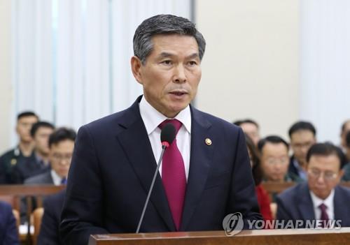 韩军向国会提交明年预算案 增8%近3000亿元